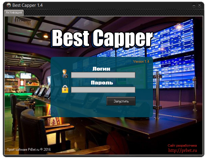 best-capper-1-4